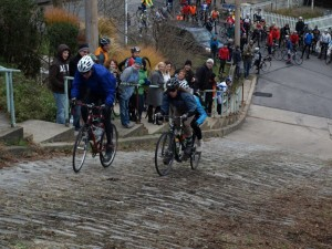 climbing-a-steep-hill-1024x768